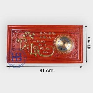Tranh đồng hồ chữ Tài Lộc 41x81cm đẹp giá rẻ ở Hà Nội